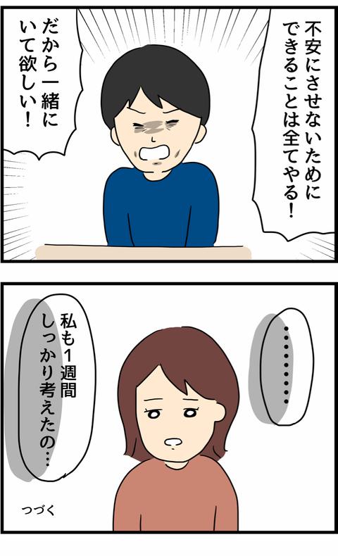 IMG_3589