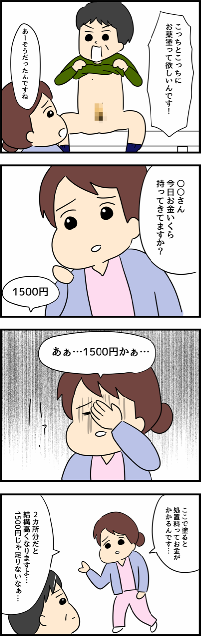 IMG_1653