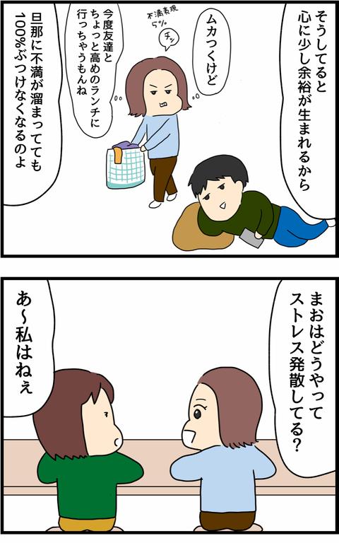 IMG_8347