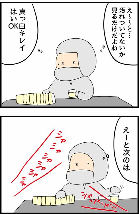 IMG_4844
