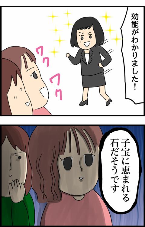 IMG_7721