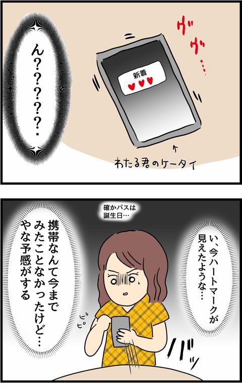 IMG_3973