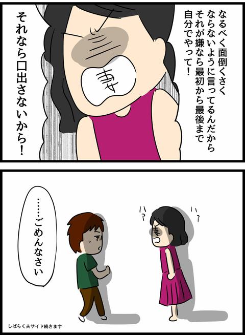 IMG_3270
