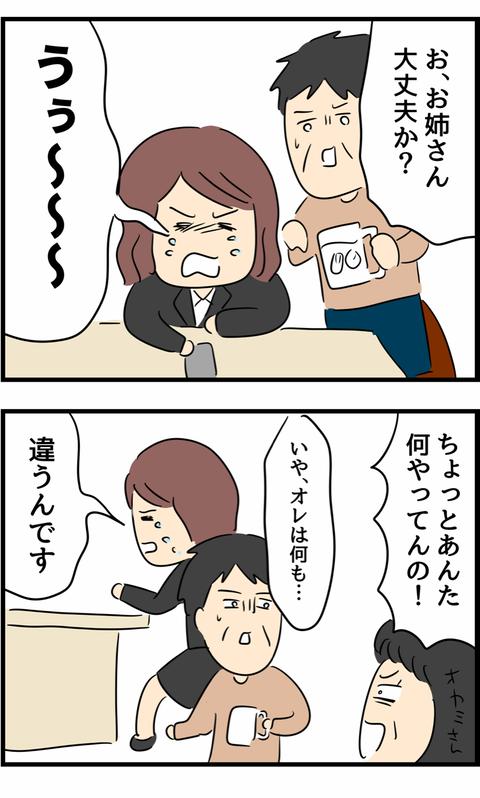 IMG_0611