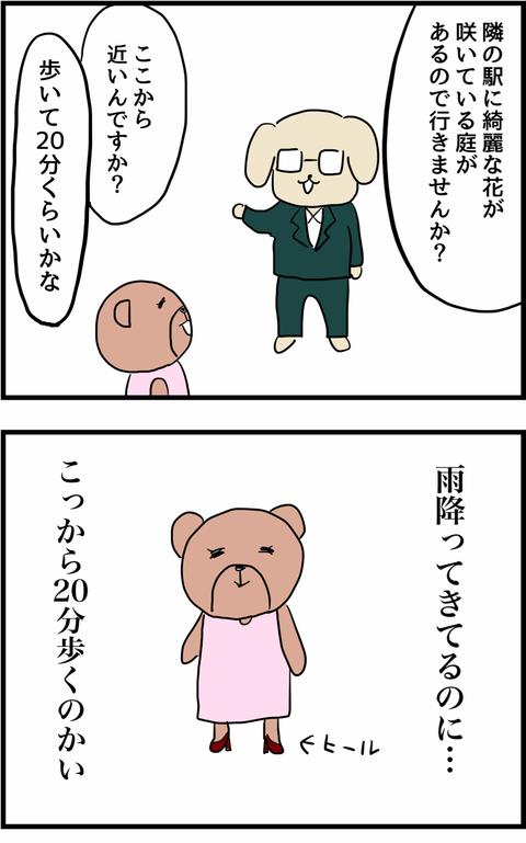 IMG_0470