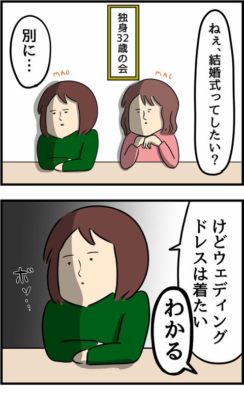 IMG_7203