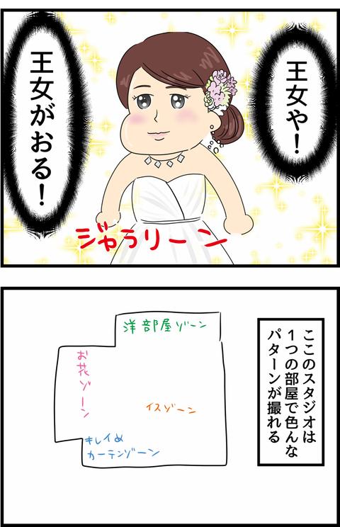 IMG_7441