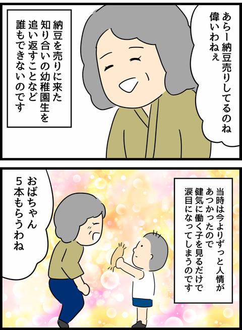 IMG_2680