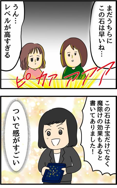 IMG_7729