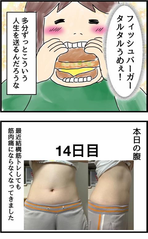 IMG_2103