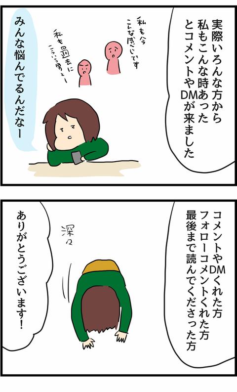 IMG_9655