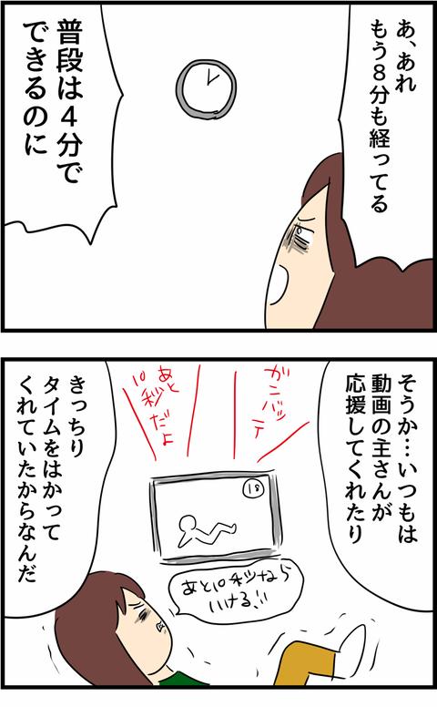 IMG_2821