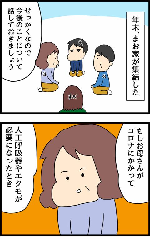 IMG_8269