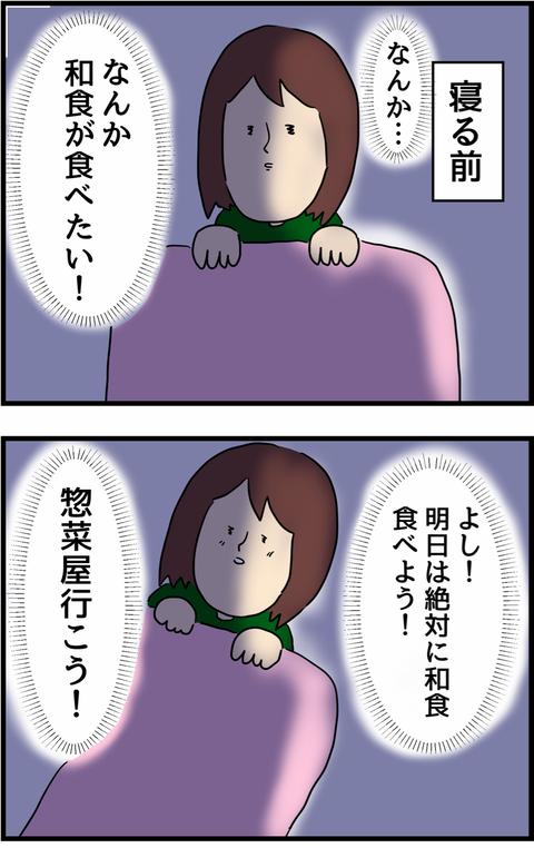 IMG_2101