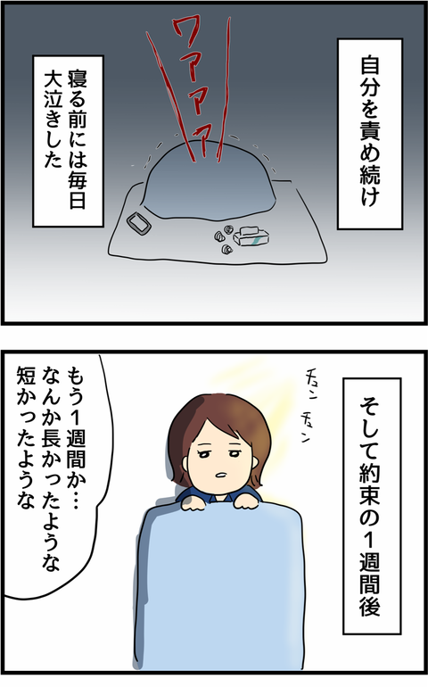 IMG_3527