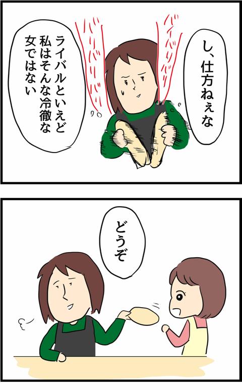 IMG_9755