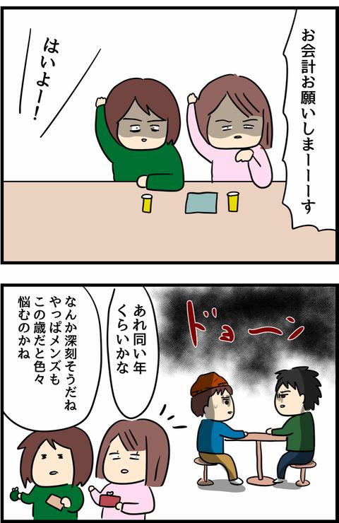 IMG_2210