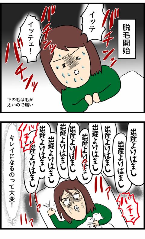 IMG_9674