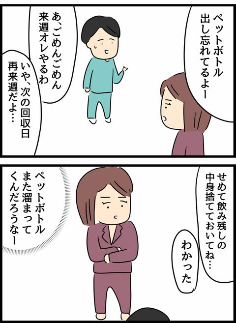 IMG_3007