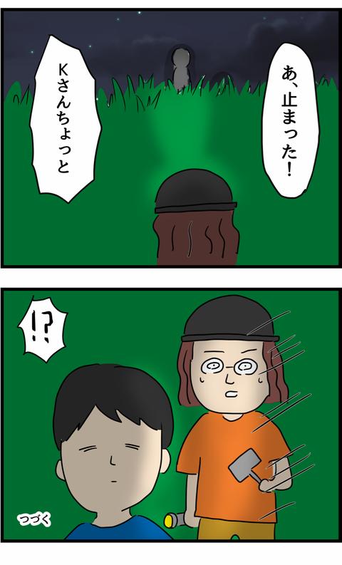 IMG_4182