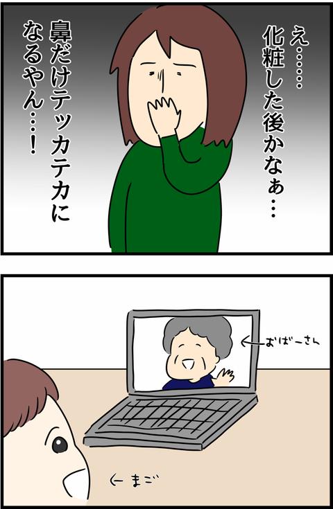 IMG_7524