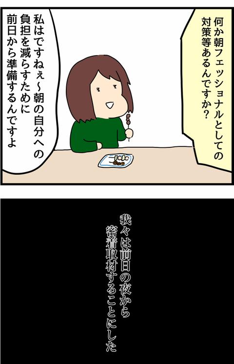 IMG_7972