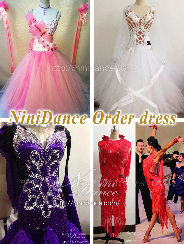 N001★NiniDanceオーダーダンスドレスのご案内