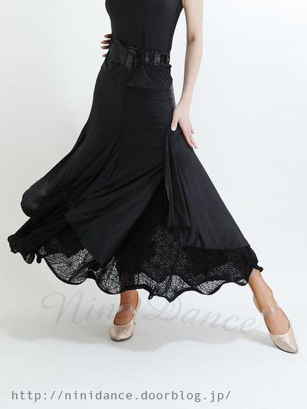 モダンスカート