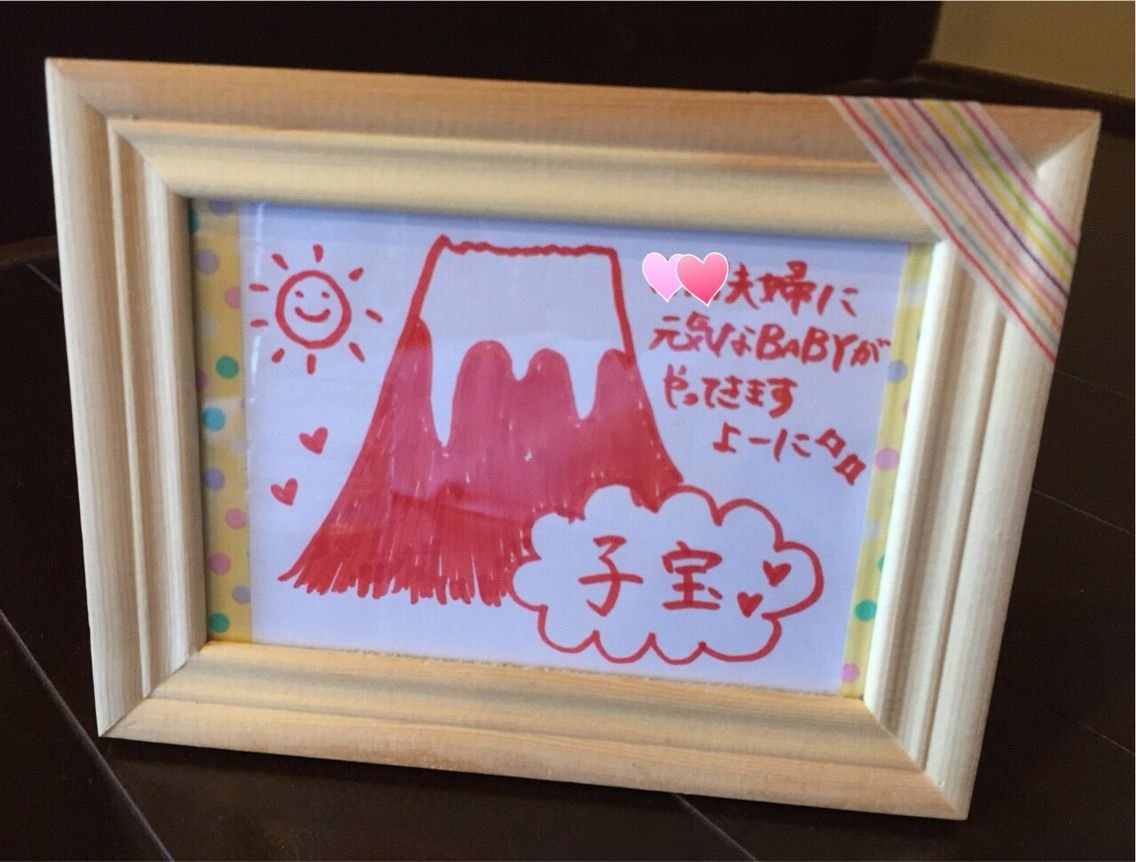 ジンクス 赤 富士 「妊婦さんに富士山の絵?」妊娠ジンクス、あなたはどこまで信じますか? [ママリ]