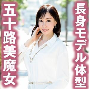 [tyvm091]ゆき(55)【ネイキッドラプソディ】 熟女AV・人妻AV