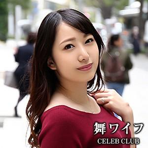 [mywife499]久保田梢(28)【舞ワイフ】 熟女AV・人妻AV