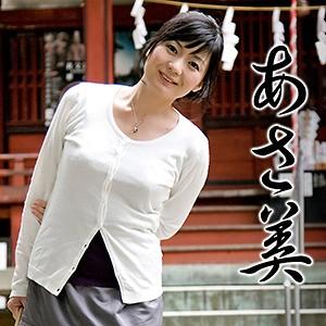 [mcsf055]あさ美(36)【嗚呼、妄想】 熟女AV・人妻AV