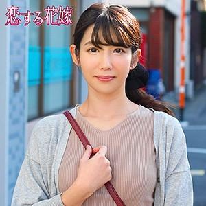 [avkh165]相川美花(31)【恋する花嫁】 熟女AV・人妻AV