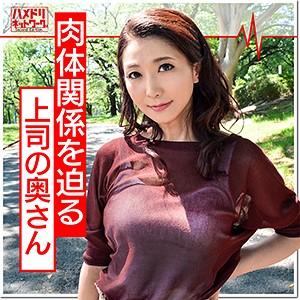 [hmdn356]Yさん(48)【ハメドリネットワークSecondEdition】 熟女AV・人妻AV