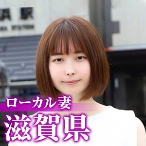[mywife529]滋賀人妻【舞ワイフ】 熟女AV・人妻AV