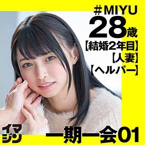 [imgn002]MIYU(28)【イマジン】 熟女AV・人妻AV