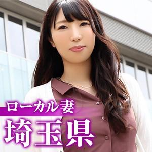 [mywife537]埼玉人妻(30)【舞ワイフ】 熟女AV・人妻AV