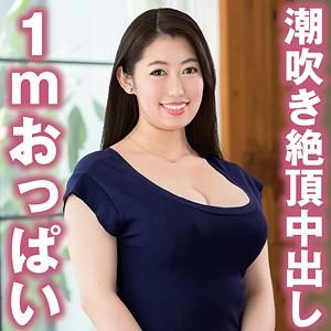 [tyvm101]りな(33)【ネイキッドラプソディ】 熟女AV・人妻AV