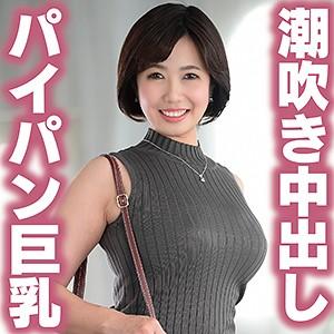 [tyvm132]いつき(38)【ネイキッドラプソディ】 熟女AV・人妻AV