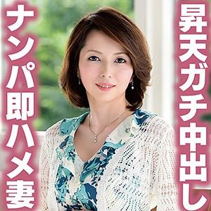[tyvm145]さおり(42)【ネイキッドラプソディ】 熟女AV・人妻AV