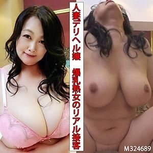 [ffnn043]しずえ(53)【令和素人伝説】 熟女AV・人妻AV