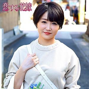 [avkh157]恒松幸雪(32)【恋する花嫁】 熟女AV・人妻AV