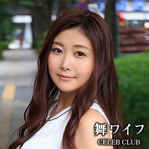 [mywife536]沢北琴乃(31)【舞ワイフ】 熟女AV・人妻AV
