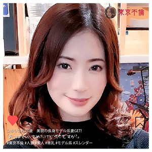 [dht177]ひかり(34)【東京不倫】 熟女AV・人妻AV