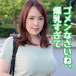 [htut383]仁奈様(36)【人妻空蝉橋】 熟女AV・人妻AV