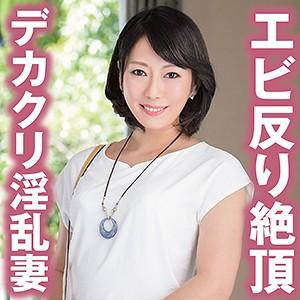 [tyvm106]しおり(40)【ネイキッドラプソディ】 熟女AV・人妻AV