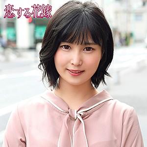 [avkh159]えみ(29)【恋する花嫁】 熟女AV・人妻AV