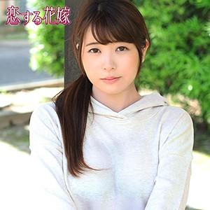 [khy212]三輪かれん(33)【恋する花嫁】 熟女AV・人妻AV