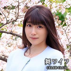 [mywife523]川口かなで(29)【舞ワイフ】 熟女AV・人妻AV