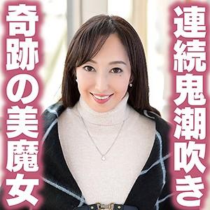 [tyvm142]あやこ(57)【ネイキッドラプソディ】 熟女AV・人妻AV